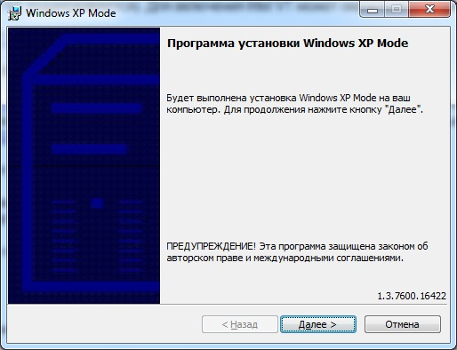 пакет драйверов для Windows Xp скачать бесплатно img-1